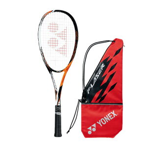 ヨネックス(YONEX) 2019 エフレーザー7V F-LASER7V サイバーオレンジ 国内正規品 ソフトテニスラケット FLR7V-814(19y3m)[次回使えるクーポンプレゼント]