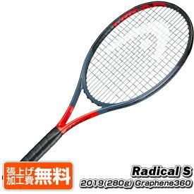 10%OFFクーポン対象】在庫処分特価】ヘッド(HEAD) 2019 グラフィン360 ラジカル S(280g) Radical S 海外正規品 硬式テニスラケット 233939(19y5m)[NC][次回使えるクーポンプレゼント]