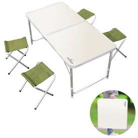 [コンパクトで持ち運びラクラク] 折りたたみ式アウトドアテーブル 120cm & チェア付き HAC2-0262(19y4m)[次回使えるクーポンプレゼント]