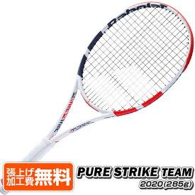 22日19時からハロウィンクーポン】バボラ(Babolat) 2020 ピュアストライク チーム(285g) Pure Strike TEAM 海外正規品 硬式テニスラケット 101402-323(19y8m)[NC]