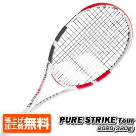4日20時から10%OFFクリスマスクーポン】バボラ(Babolat) 2020 ピュアストライク ツアー (320g) Pure Strike Tour 海外正規品 硬式テニスラケット 101410-323(19y9m)[NC][次回使えるクーポンプレゼント]