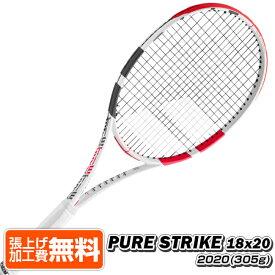 ラケットクーポン対象】決算大感謝祭!6月限定ポイント10倍】[ドミニク・ティエム使用モデル]バボラ(Babolat) 2020 ピュアストライク 18x20 (305g) Pure Strike 18x20 海外正規品 硬式テニスラケット 101404-323(19y9m)[NC][次回使えるクーポンプレゼント]