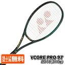 22日19時からハロウィンクーポン】ヨネックス(YONEX) 2019 Vコア プロ 97 VCORE PRO 97 (310g) 海外正規品 硬式テニス…
