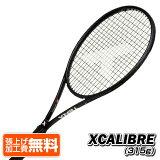 テンエックスプロ(TENXPRO)エクスカリバーXCALIBRE(315g)海外正規品硬式テニスラケットXCALIBRE(19y10m)[AC]