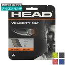 18日0時から72時間限定クーポン】[単張パッケージ品]ヘッド(HEAD) ベロシティMLT Velocity MLT(125/130)硬式テニスス…
