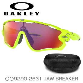 オークリー(Oakley) スポーツサングラス JAW BREAKER (ジョーブレーカー) 海外正規品 OO9290-2631 Retina Burn/Prism Road(19y9m)[次回使えるクーポンプレゼント]