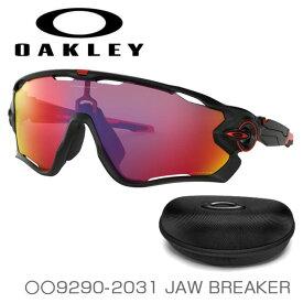オークリー(Oakley) スポーツサングラス JAW BREAKER (ジョーブレーカー) 海外正規品 OO9290-2031 Matte Black/Prism Road(19y9m)[次回使えるクーポンプレゼント]