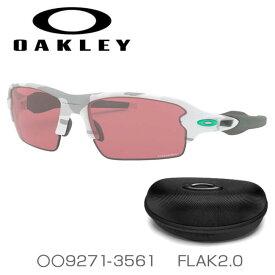 オークリー(Oakley) スポーツサングラス(アジアンフィット) FLAK2.0 (フラック2.0) 海外正規品 OO9271-3561 Multicam Alpine/Prizm Dark Golf(19y9m)[次回使えるクーポンプレゼント]