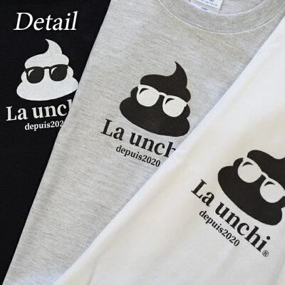 [全9色]LaUnchi(ラウンチ)キッズ・ジュニアアイコンプリントハイクオリティTシャツコットンTシャツLUJT001(19y9m)