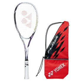 ヨネックス(YONEX) エフレーザー7S F-LASER 7S リミテッド 国内正規品 ソフトテニスラケット FLR7SLD-773シャインパープル(19y12m)[AC][次回使えるクーポンプレゼント]