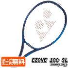 ヨネックス(YONEX) 2020 イーゾーン100SL Eゾーン100SL (270g) EZONE 海外正規品 硬式テニスラケット 06EZ100SYX-566ディープブルー(20y2m)[AC][次回使えるクーポンプレゼント]