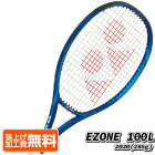 10%OFFクーポン対象】ヨネックス(YONEX) 2020 イーゾーン100L Eゾーン100L (285g) EZONE 海外正規品 硬式テニスラケット 06EZ100LYX-566ディープブルー(20y2m)[NC][次回使えるクーポンプレゼント]