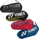 在庫処分特価】[国内未発売 並行輸入品][3本収納]ヨネックス(YONEX) 2020 チーム サーマル ラケットバッグ テニスバッ…