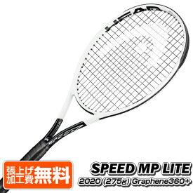 7月25日ラケットクーポン対象】ヘッド(HEAD) 2020 グラフィン360+ スピード MP LITE(275g) 海外正規品 硬式テニスラケット 234020(20y3m)[NC][次回使えるクーポンプレゼント]