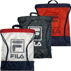 フィラ(FILA) ユニセックス メッシュバッグ ナップサック プールバッグ 429-804(20y4m)[次回使えるクーポンプレゼント]