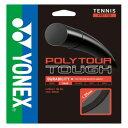 国内未発売モデル【12Mカット品】ヨネックス ポリツアー タフ(1.25mm) 硬式テニス ポリエステル ガット(Yonex POLY TOUR TOUGH)【2015年12月登録】