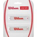 ウィルソン バランサーテープ 50cm×2 WRZ540200 バランサー(ラケットバランス調整)【2015年12月登録】