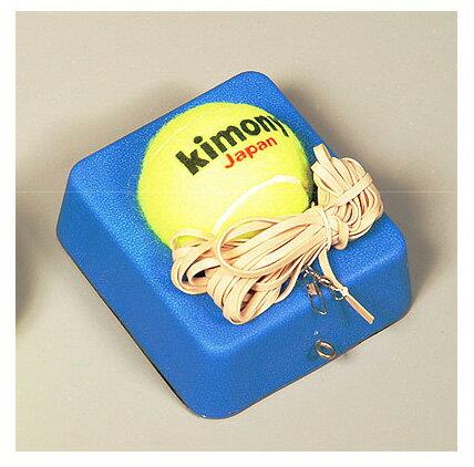 【初心者の必需品】キモニー 硬式テニス練習機 KST361 【2015年12登録】