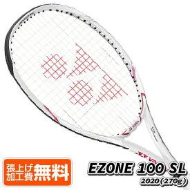 ヨネックス(YONEX) 2020 イーゾーン100 SL (EZONE SL) (270g) 海外正規品 硬式テニスラケット 06EZ100SYX-062 W/P ホワイト×ピンク(20y6m)[AC][次回使えるクーポンプレゼント]