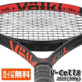 フォルクル(Volkl) 2020 V-Cell8 Vセル8 (300g) 海外正規品 硬式テニスラケット V10802-ブラック(20y8m)[AC][次回使えるクーポンプレゼント]