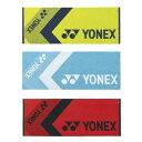 [今治タオルブランド商品認定]ヨネックス(YONEX) 2020 スポーツタオル AC1061(20y9m)[次回使えるクーポンプレゼント]