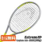 10%OFFクーポン対象】ヘッド(HEAD) 2020 グラフィン360+ エクストリーム MP(300g) 海外正規品 硬式テニスラケット 235320(20y9m)[NC][次回使えるクーポンプレゼント]