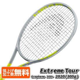 ヘッド(HEAD) 2020 グラフィン360+ エクストリーム ツアー(305g) 海外正規品 硬式テニスラケット 235310(20y9m)[NC][次回使えるクーポンプレゼント]