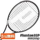 プリンス(Prince) 2020 TEXTREME PHANTOM 93P ファントム93P 14×18 (325g) 海外正規品 硬式テニスラケット 7T51H091(…