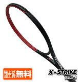 テンエックスプロ(TENXPRO)X-ストライクX-STRIKE(285g)海外正規品硬式テニスラケット(20y9m)[AC]