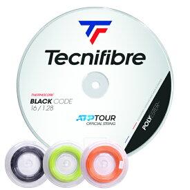 テクニファイバー(Tecnifibre) BLACK CODE ブラックコード 200Mロール (118/124/128/132) Black/Fire/Lime 硬式テニス ポリエステル ガット[次回使えるクーポンプレゼント]