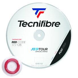 25日24時間限定10%OFFクーポン】テクニファイバー(Tecnifibre) RED CODE レッドコード 200Mロール (120/125/130)硬式テニス ポエステル ガット[次回使えるクーポンプレゼント]