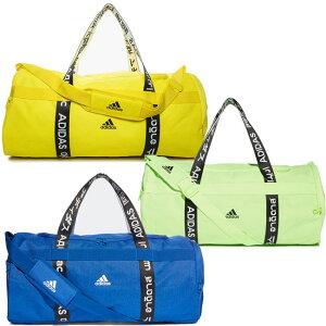 アディダス(adidas) ユニセックス 4アスリート スポーツダッフルバッグ ミディアム FI7964/FJ4452/FS8358(20y10m)[次回使えるクーポンプレゼント]