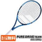 10%OFFクーポン対象】バボラ(Babolat) 2021 PURE DRIVE TEAM ピュアドライブ チーム (285g) 海外正規品 硬式テニスラケット 101441-136 ブルー(21y1m)[NC][次回使えるクーポンプレゼント]