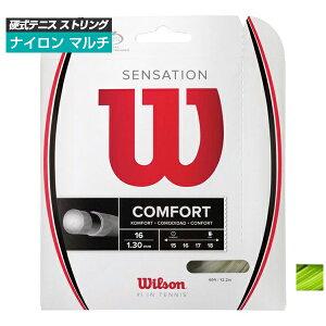 25日24時間限定10%OFFクーポン】ウィルソン ストリング[単張パッケージ品]ウィルソン(Wilson) センセーション (17/125・16/130・15/135)硬式テニスガットマルチフィラメントガット[次回使えるク