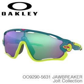[Jolt Collection]オークリー(Oakley) スポーツサングラス (Standard Fit) JAWBREAKER 海外正規品 OO9290-5631 Matte Balsam/Prizm Road Jade(20y10m)[次回使えるクーポンプレゼント]