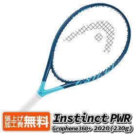 10%OFFクーポン対象】[0.7インチロング]ヘッド(HEAD) グラフィン360+ INSTINCT PWR インスティンクト パワー (230g) 海外正規品 硬式テニスラケット 235740(20y11m)[AC][次回使えるクーポンプレゼント]