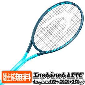 10%OFFクーポン対象】[0.2インチロング]ヘッド(HEAD) グラフィン360+ インスティンクト ライト (270g) 海外正規品 硬式テニスラケット 235720(20y11m)[NC][次回使えるクーポンプレゼント]