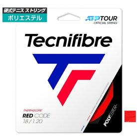 25日24時間限定10%OFFクーポン】[単張パッケージ品]テクニファイバー(Tecnifibre) プロ レッドコードPro RedCode(120/125/130)硬式テニスガットポリエステルガットTFG500/TFG501/TFG502[次回使えるクーポンプレゼント]