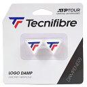 [2個入り]テクニファイバー(Tecnifibre) ATP TOUR ロゴダンプ トリコロール 振動止 53ATPLOTRN(20y9m)[次回使えるクー…