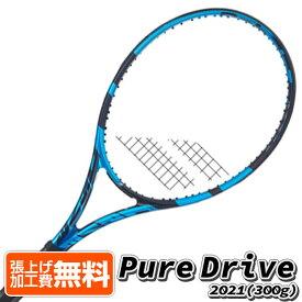 バボラ(Babolat) PURE DRIVE 2021 ピュアドライブ2021 (300g) 海外正規品 硬式ラケット 101435-136 ブルー(21y1m)[NC]