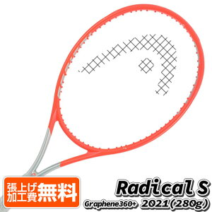 10%OFFクーポン対象】ヘッド(HEAD) 2021 グラフィン360+ ラジカルS Radical S (280g) 海外正規品 硬式テニスラケット 234131-オレンジ×シルバー(21y2m)[NC][次回使えるクーポンプレゼント]