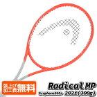 ヘッド(HEAD) 2021 グラフィン360+ ラジカルMP Radical MP (300g) 海外正規品 硬式テニスラケット 234111-オレンジ×シルバー(21y2m)[NC][次回使えるクーポンプレゼント]