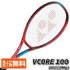 ヨネックス(YONEX) 2021 VCORE 100 ブイコア100 (300g) 海外正規品 硬式テニスラケット 06VC100-587 タンゴレッド Vコア (21y1m)[NC]