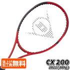 ダンロップ(DUNLOP) 2021 CX200 シーエックス200 (305g) 海外正規品 硬式テニスラケット 21DCX200-ブラック×レッド(21y1m)[NC]