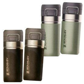 STANLEY(スタンレー) ステンレス製携帯用 魔法瓶 473ml×2本組 1427764(21y1m)[次回使えるクーポンプレゼント]