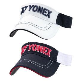 ヨネックス(YONEX) ジュニア(ユニセックス) ロゴ刺繍 バイザー GCT080J(21y3mゴルフ)[次回使えるクーポンプレゼント]