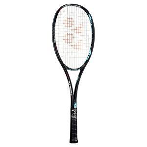 [前衛向け]ヨネックス(YONEX) 2021 ジオブレイク50V (GEOBREAK50V) 国内正規品 ソフトテニスラケット GEO50V-131 ミントグリーン(21y2m)[AC][次回使えるクーポンプレゼント]