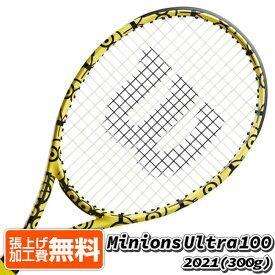 25日24時間限定10%OFFクーポン】ウィルソン(Wilson) 2021 Wilson×Minions ULTRA 100 ウルトラ100 Minion ミニオンズ (300g) 海外正規品 硬式テニスラケット WR064811U(21y4m)[次回使えるクーポンプレゼント][次回使えるクーポンプレゼント]