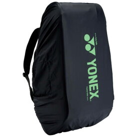 【雨対策】ヨネックス ラケットバッグの レインカバー BAG16RC (YONEX Rain cover)(16y5m)[次回使えるクーポンプレゼント]