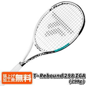 「イガ・シフィオンテク」テクニファイバー(Tecnifibre) T-Rebound 298 IGA Tリバウンド298IGA (298g) 海外正規品 硬式テニスラケット 14REB29811(21y8m)[NC][次回使えるクーポンプレゼント]